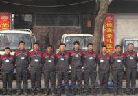 东方电器冷水式中央空调金牌施工团队