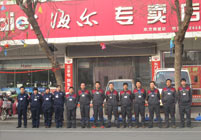 东方电器新风机组中央空调金牌施工团队
