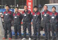 东方电器家用多联机金牌监理团队