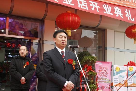 东方电器新店开业山东格力董事长前来祝贺