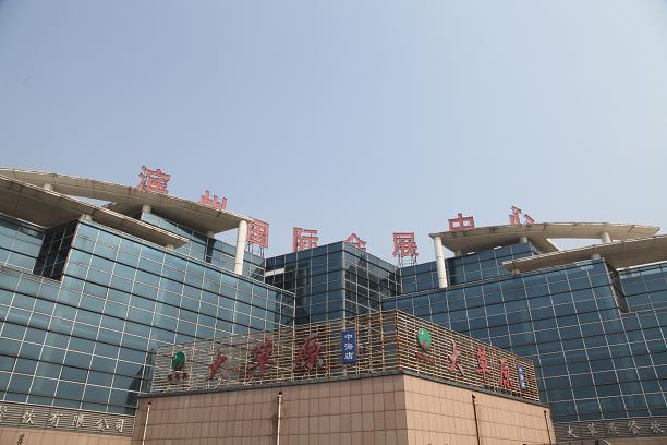 滨州国际会展中心40000平米日立中央空调工程案例