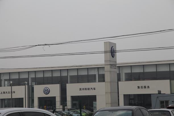 滨州市上海大众4S店4100平米日立中央空调工程案例