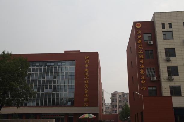 滨州市质监站7700平米日立中央空调工程案例