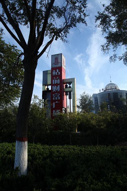 滨州站前财富广场格力中央空调工程成功案例