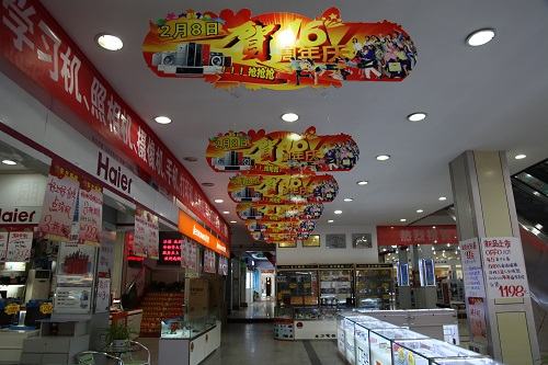 东方商厦店面2