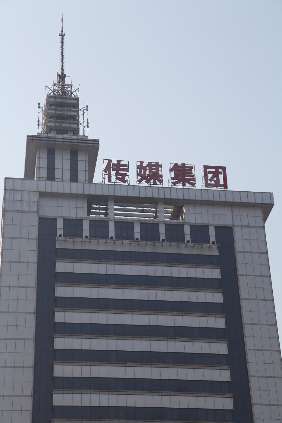传媒集团中央空调解决方案