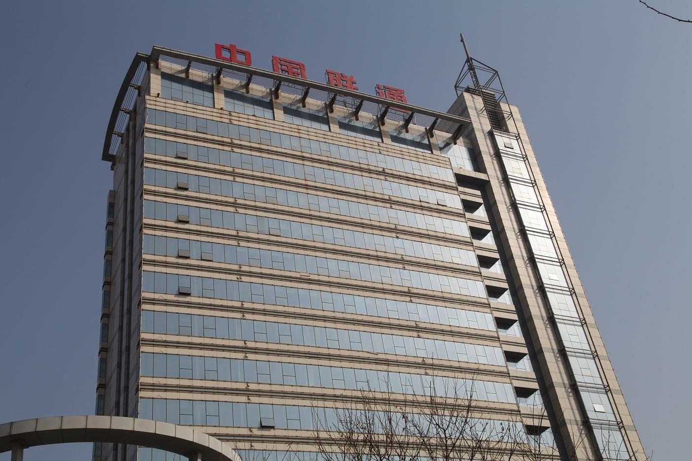 滨州中国联通中央空调解决方案