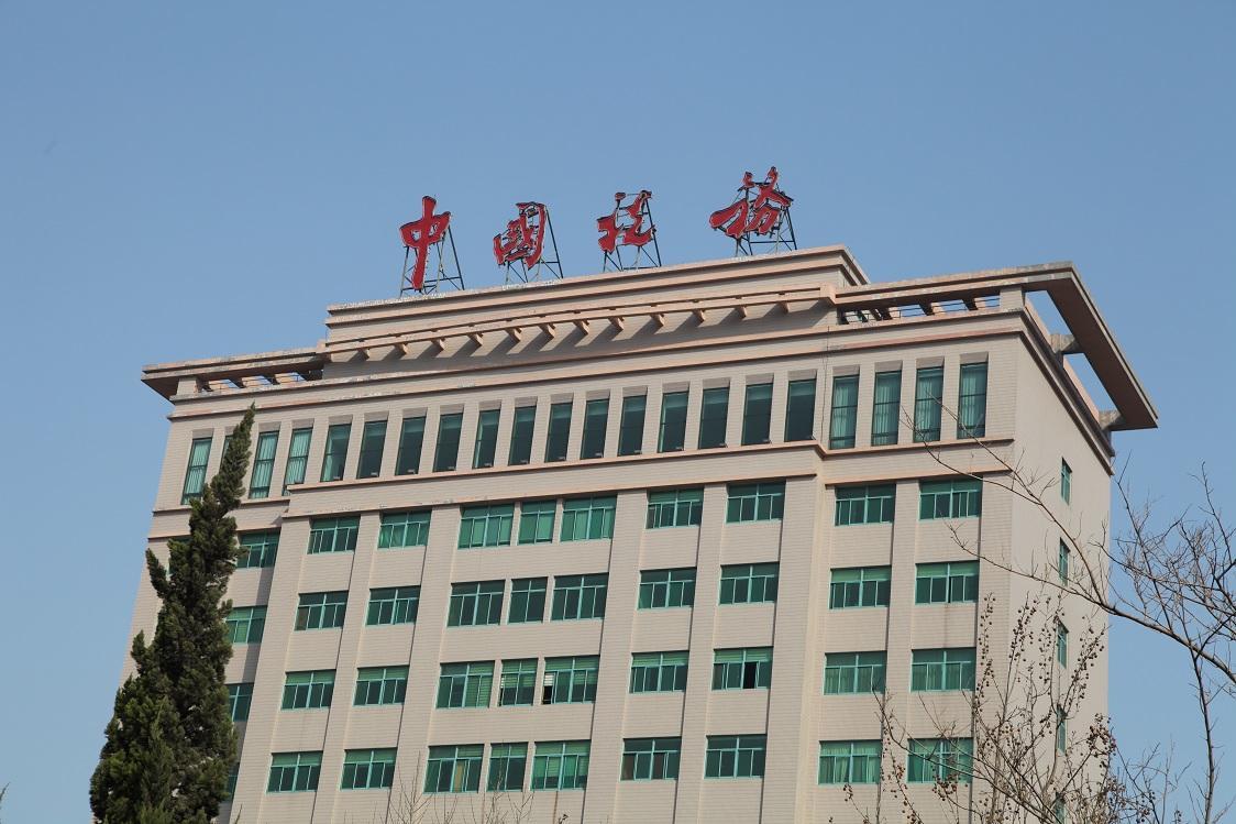 滨州市国税局中国税务中央空调解决方案