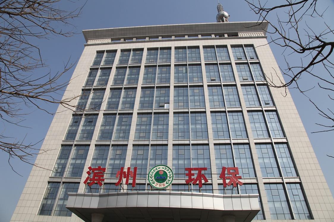滨州环保局中央空调解决方案