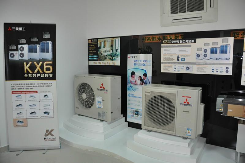 KX6 MINI家用中央空调